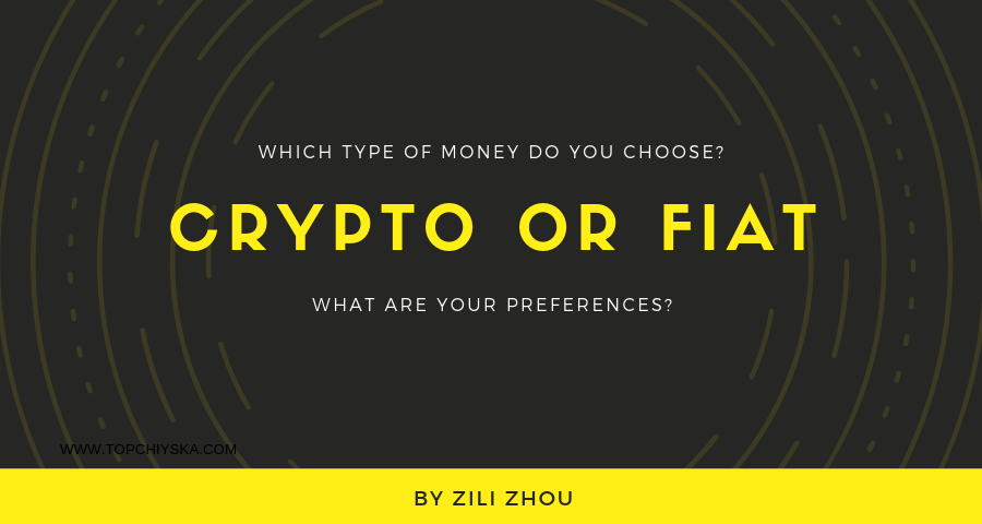 cryptocurrency or fiat